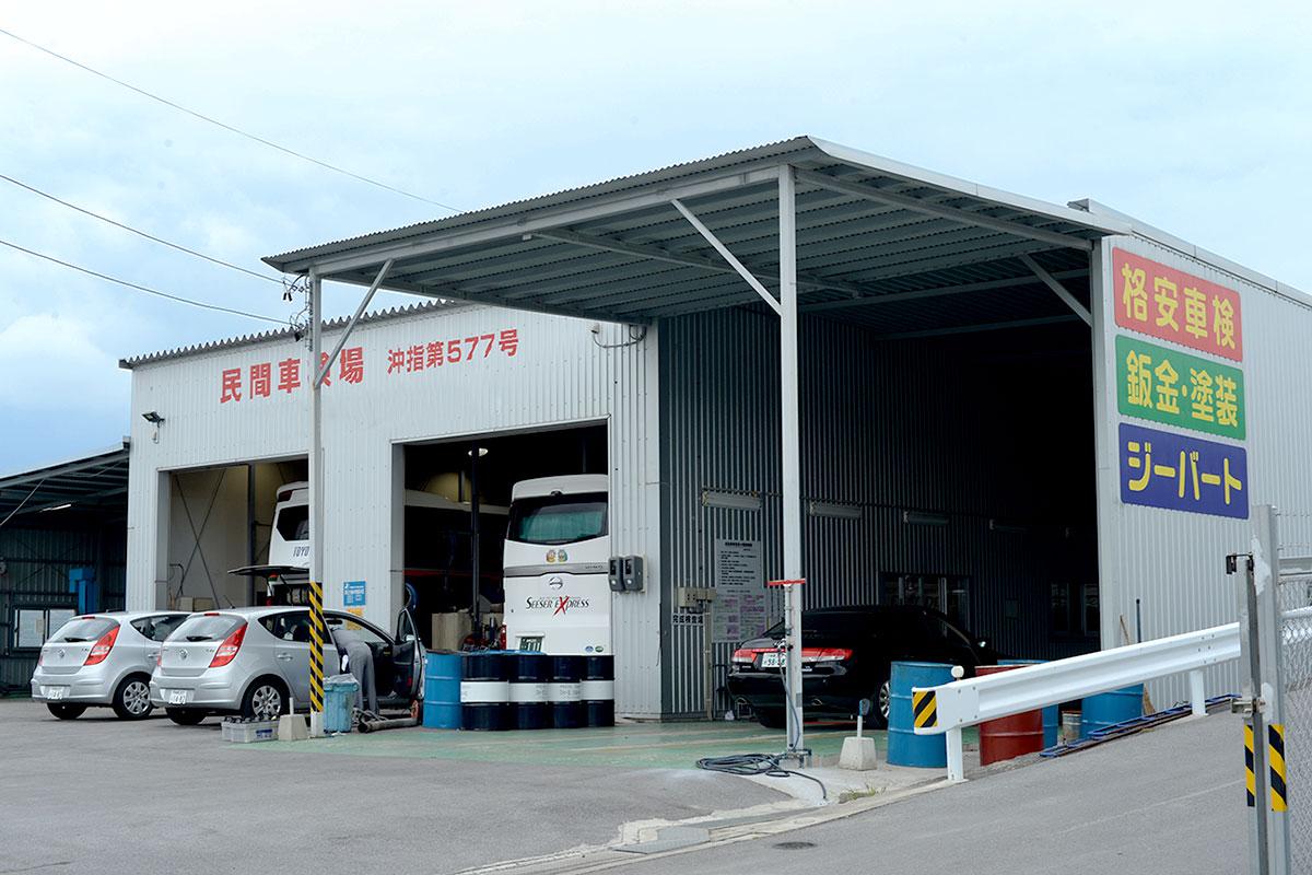 大型バスも収容できる整備工場
