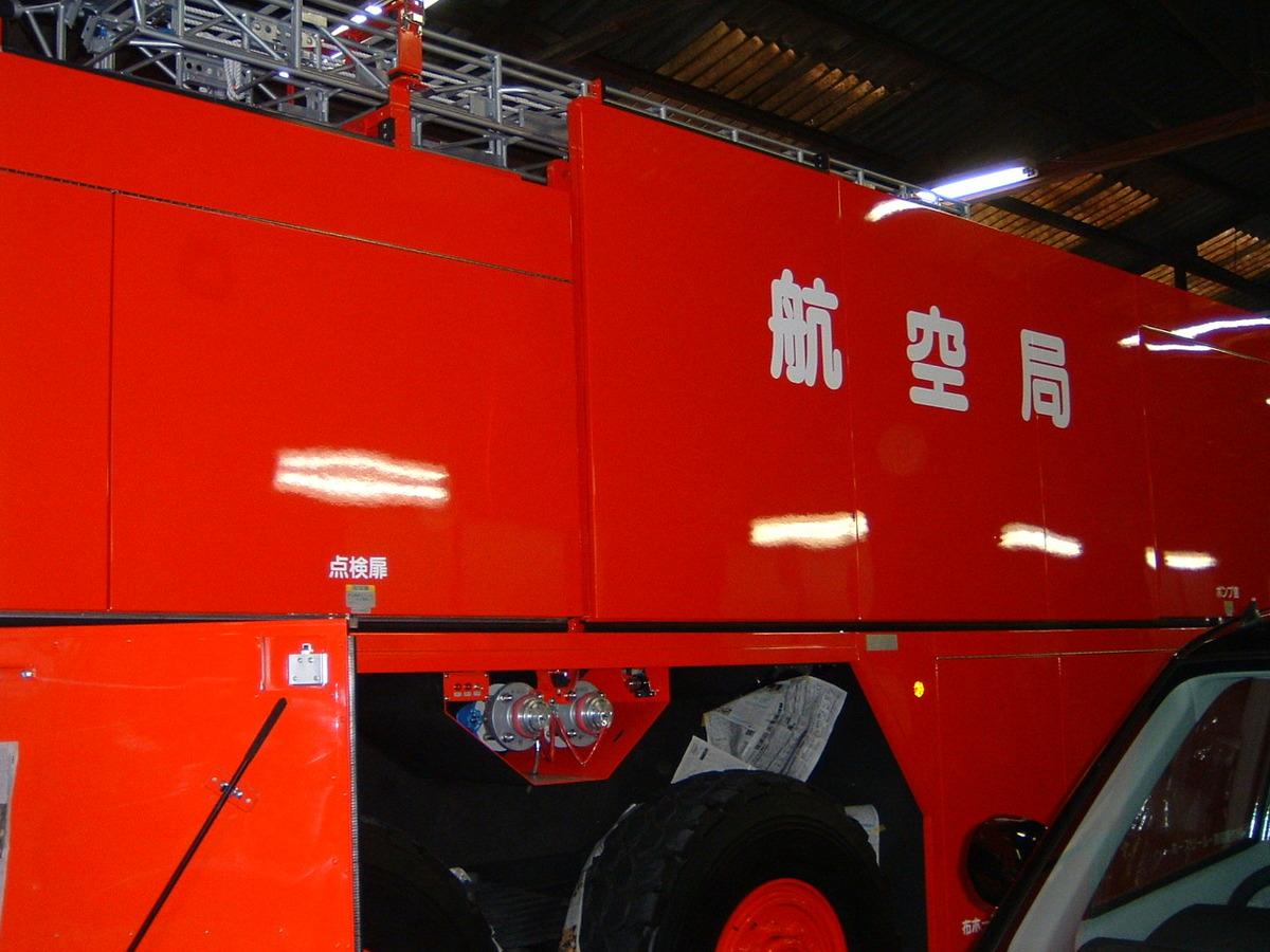 航空局消防車のサビ止め施工例1-3