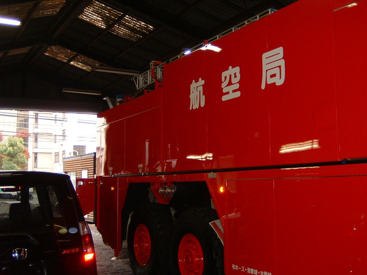 航空局消防車のサビ止め施工例1-4